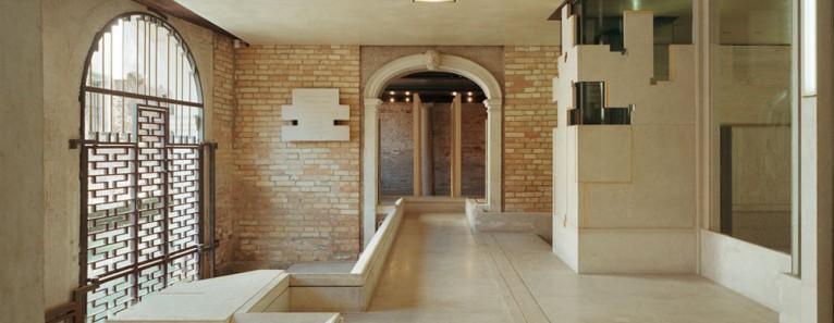Museo Pinacoteca della Fondazione Querini Stampalia