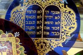 Museo ebraico e Ghetto