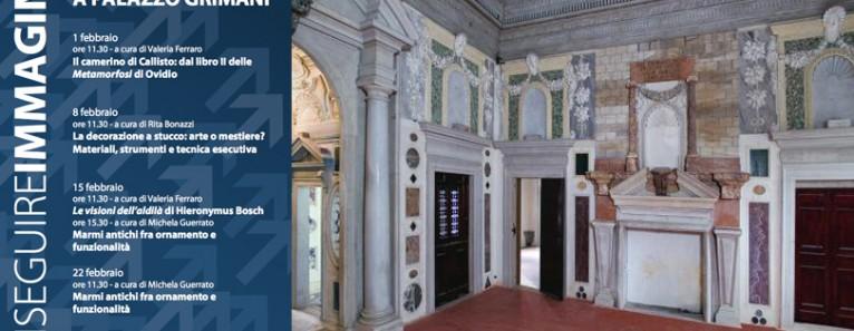 INSEGUIRE IMMAGINI: Visite guidate speciali a Palazzo Grimani