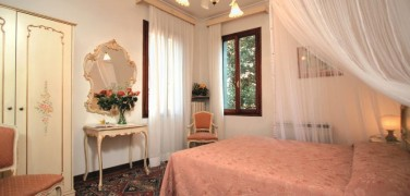 hotel 1 stella venezia: