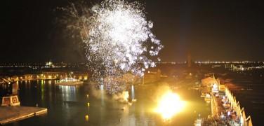 Carnevale di Venezia 2016 – Programma all'Arsenale