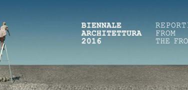 15. Mostra Internazionale di Architettura