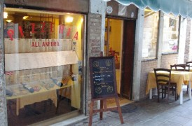 Pizzeria Trattoria all'Anfora