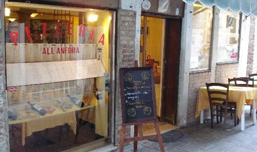 Pizzeria Trattoria all'Anfora