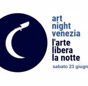 Art Night 2018