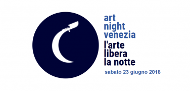 Art Night 2018