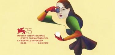 La 75. Mostra Internazionale del Cinema di Venezia