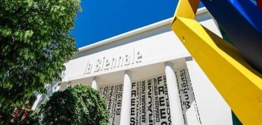 BIENNALE ARCHITETTURA 2018. Atelier creativi, percorsi e attività per famiglie e gruppi