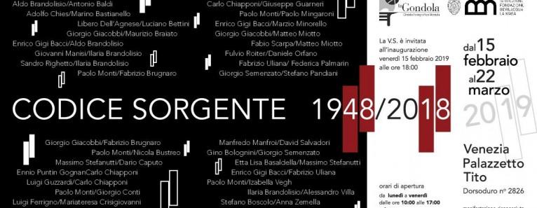 CODICE SORGENTE 1948/2018. LA mostra per omaggiare i 70 anni del Circolo Fotografico La Gondola